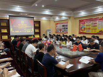 建筑工程学院召开六月份党员活动